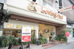 Loving hut พระรามสาม ร้านมังสวิรัติ อร่อยหลากหลาย