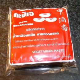 หลนเต้าเจี้ยว เจ Soybean with coconut milk Dip (Lhon tao-jeaw)