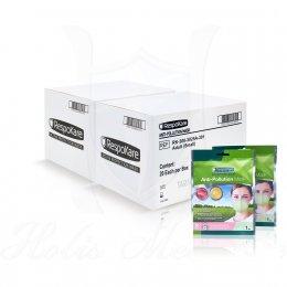 RespoKare หน้ากากป้องกันมลพิษและฝุ่นควัน ขนาดเล็ก(S) จำนวน 2กล่อง 40ชิ้น