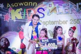 Asawann Kids Talent 2014