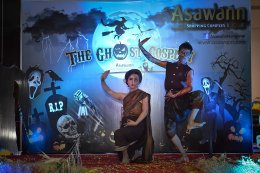 Asawann The Ghost cosplay 2014