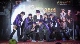 Asawann Cover dance 2014 contest ชิงเเชมป์จังหวัดหนองคาย