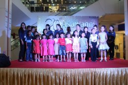 20 year anniversary Asawann1