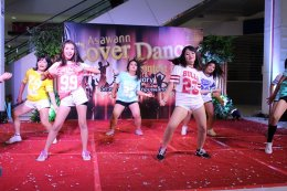 Cover dance contest 2016