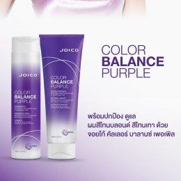 Purple shampoo แชมพูม่วงสำหรับถนอมผมสีเทา