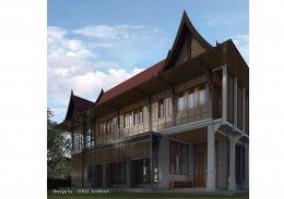PAN THONG HOUSE