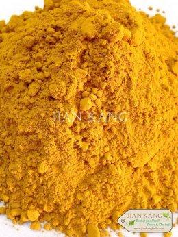 ผงขมิ้นชัน (Turmeric Powder)