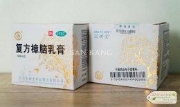 ครีมบัวหิมะ เป่าฟู่หลิง (Bao Fu Ling Compound Camphor Cream) ขนาด 50 กรัม