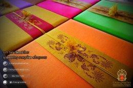 ชุดชงชาเซรามิก กล่องผ้าไหม (คาดเชือก) สีส้ม