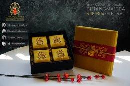 ชุดของขวัญ ชาเชียงใหม่ กล่องผัาไหมสีทอง