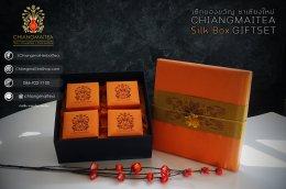ชุดของขวัญ ชาเชียงใหม่ กล่องผัาไหมสีส้ม