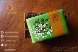 ชุดของขวัญชาเพื่อสุขภาพ กล่องผ้าไหม สีเขียว