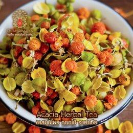 ชาสมุนไพร ดอกไม้ อาคาเซีย