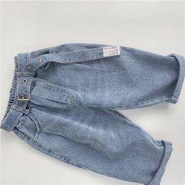กางเกง long belt jean