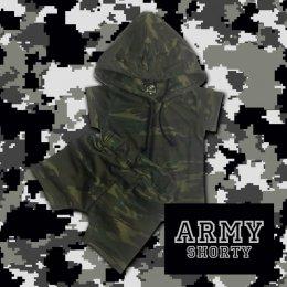 Army Shorty Set