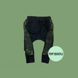 กางเกงขายาว สีดำตีแถบลายพราง