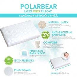 PolarBear Latex kids Pillow