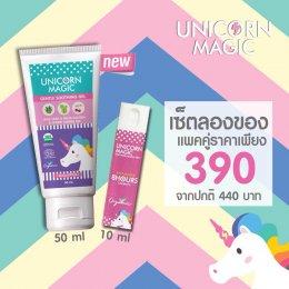 Unicorn MagicANTI MOSSIE MOISTURIZER mineral spray