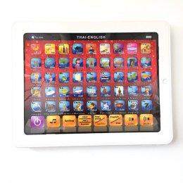 Tablet ฝึกภาษาไทย-อังกฤษ
