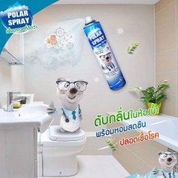 Polar Spray สเปรย์ปรับอากาศ