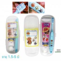 Set ยาสีฟัน แปรงสีฟัน อังปัง