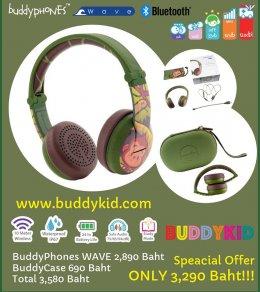 BuddyPhones WAVE from BuddyKid คู่หูของเด็กยุคใหม่ ยุคไร้สาย ด้วยคุณสมบัติเต็มประสิทธิภาพดังนี้