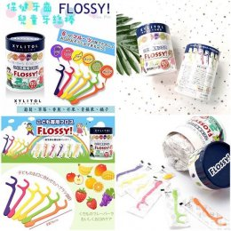 XYLITOL FLOSSY
