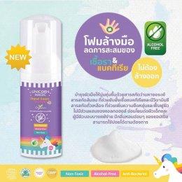 New! Unicorn Magic Hand foam sanitizer