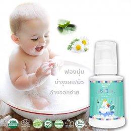 New! BABY head-to-toe โฟมสบู่อาบน้ำ-สระผม