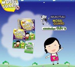 แผ่นแปะกันยุงยี่ห้อ Mossi Guard