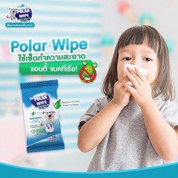 Polar Wipe ผ้าเปียกทำความสะอาดผิว