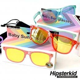 Hipsterkid! รุ่น Extra Fancy