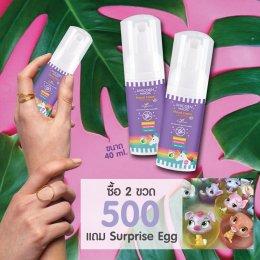 Unicorn Magic Hand foam sanitizer