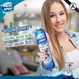 สเปรย์ปรับอากาศ Polar Spray