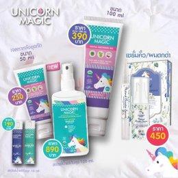 Unicorn Magic Gentle Soothing Gel
