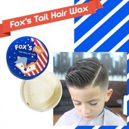 แว๊กซ์ผมเด็กแนว Fox's tail : Baby hair wax