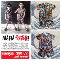 ชุดเซ็ตเสื้อเชิ้ตกางเกงขาสั้นเอวยืด ลาย Mafia tiger!