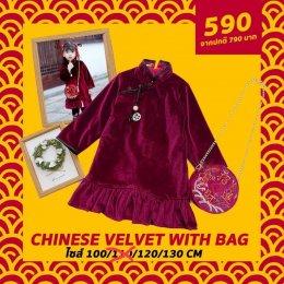 Chinese velvet with bag