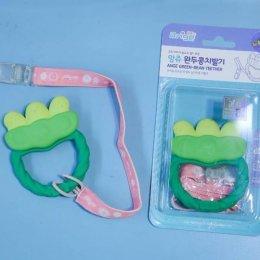 Green Bean Teether (ยางกัดถั่วแระญี่ปุ่น)