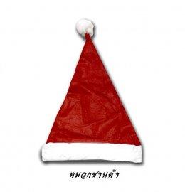 หมวกซานต้า (ไม่มีไฟ) Freesize
