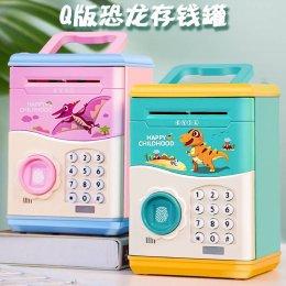 กระปุกออมสินตู้เซฟ (ATM)