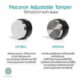 Macaron Adjustable Tamper