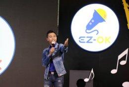 เปิดตัว EZ-OK Application by AJA