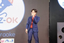 """AJ Launched New Karaoke application """"EZ-OK by AJ"""""""