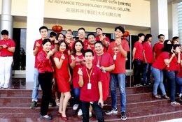 บริษัท AJ ได้จัดฉลองเทศกาลวันตรุษจีน 24 มค. 2563