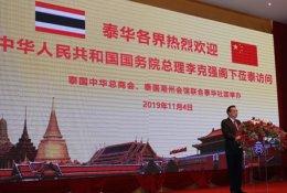 AJA ได้เข้าร่วมงานเลี้ยงรับรองเพื่อให้การต้อนรับฯพณฯ หลี่ เค่อเฉียง นายกรัฐมนตรีสาธารณรัฐประชาชนชาวจีน