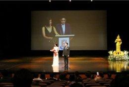 ดร.อมร เข้าร่วมงานมอบรางวัล ตุ๊กตาทอง ครั้งที่ 31