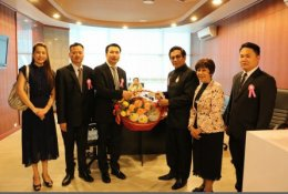 CEO AJA เข้ารับพระราชทานรางวัลเหมราช บุคคลต้นแบบแห่งปี
