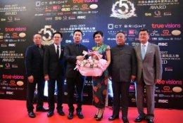 "CEO AJA ได้รับรางวัล ""Thailand Headines Person of The Year Awards 2016-2017"""
