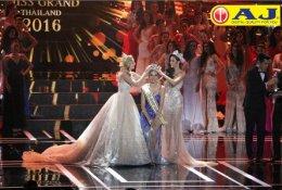 Aj สนับสนุนประกวดมิสแกรนด์ไทยแลนด์ 2559